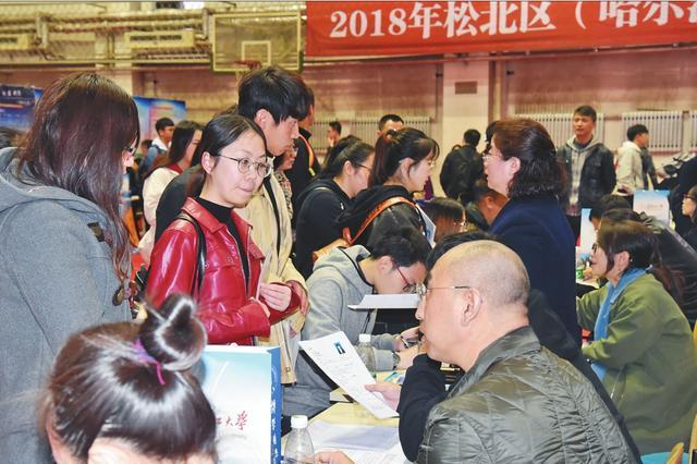 哈尔滨新区招聘会提供1500余个岗位 最高年薪30万元