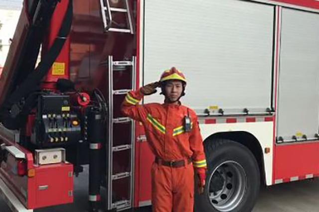 广州19岁消防员比武集训时离世 曾救出31条人命