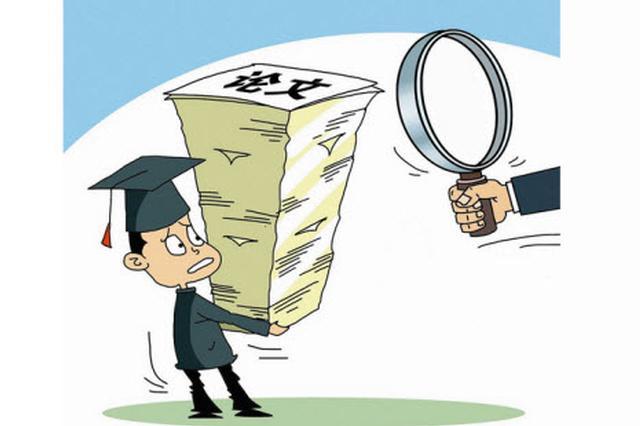 高校两名教授论文涉嫌抄袭 河南省教育厅回应