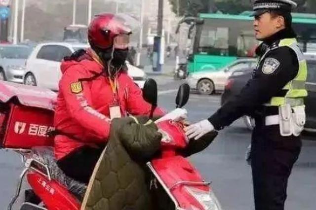 悠着点儿 哈尔滨快递外卖电动车夏天日均3起事故