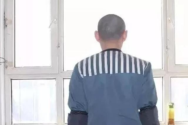 服刑人员病故捐献眼角膜:深知罪错 要报答社会