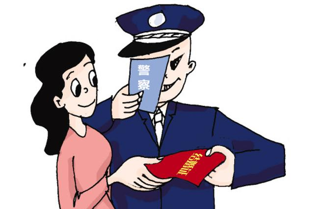 男子网购警服冒充警察 胁迫少女处对象并发生关系