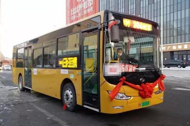 哈尔滨再新增600台纯电动空调公交车 6月交付使用