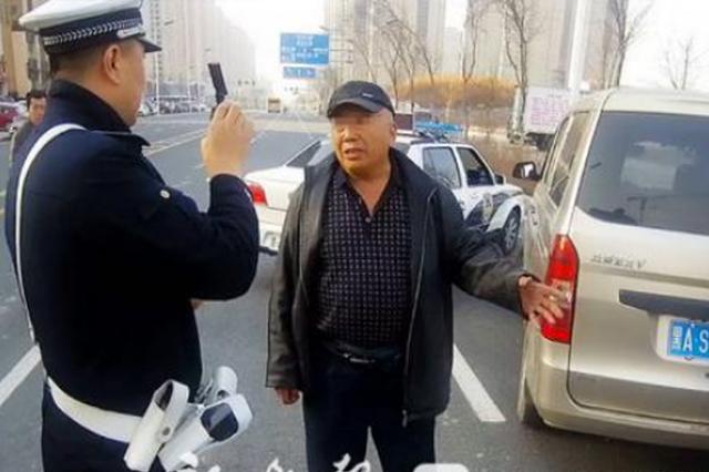 哈市一辆车塞了两车人 47年驾龄老司机被罚200记6分