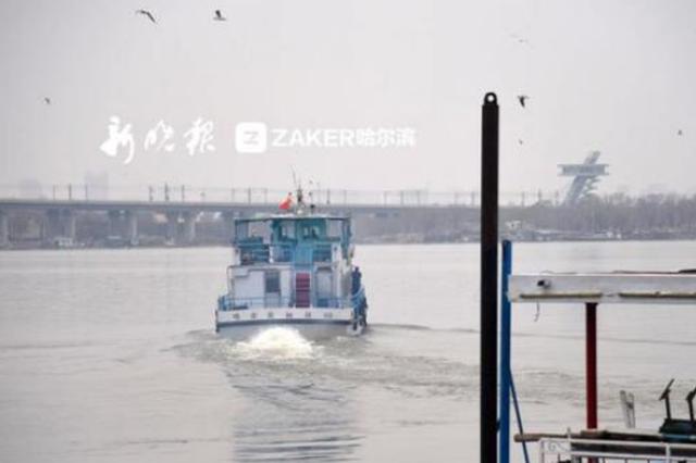 哈尔滨道外七道街至船厂轮渡开航 比往年晚5天
