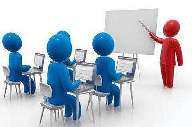 大庆中小学教学管理工作三年提升计划出台