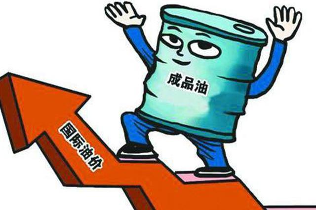 大庆开展2018春耕期间成品油市场专项整治行动
