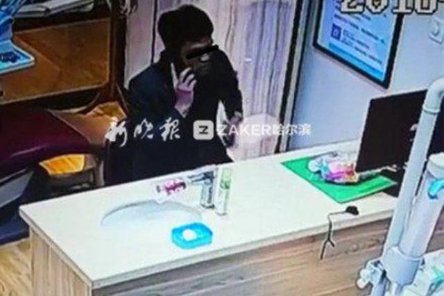 男子花2元钱挂号 偷走医生钱包被监控全程拍下
