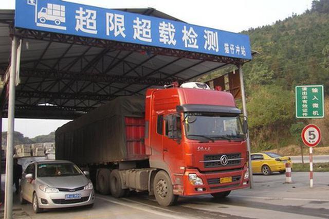 春融期大庆公路治超行动开始 5月30日结束