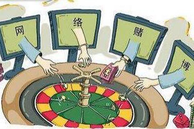 男子加盟赌博网站当代理获利500余万 获刑三年