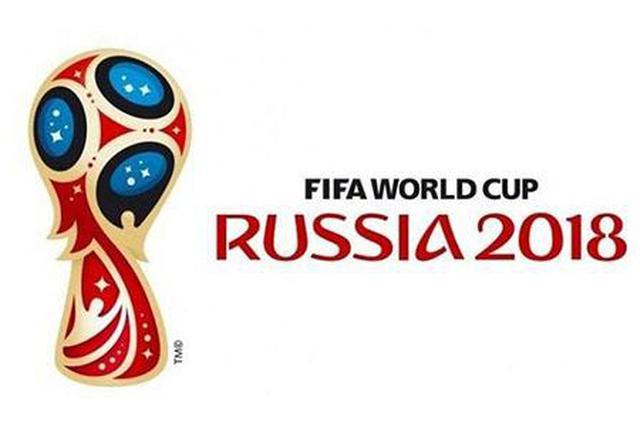 2018世界杯即将开赛 冰城掀起俄罗斯旅游热