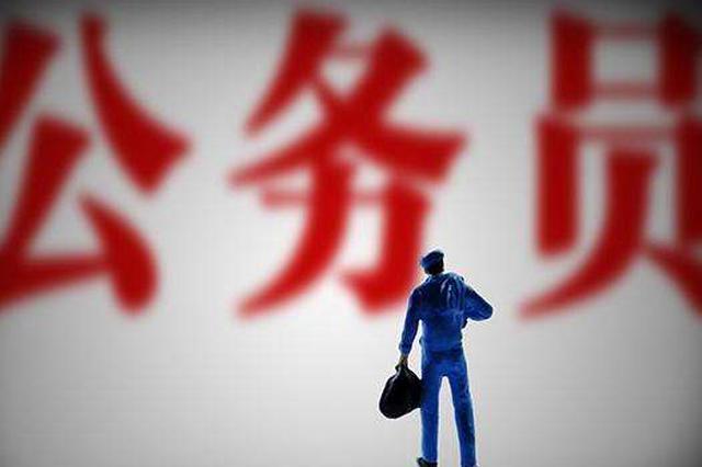 黑龙江省数万人赴公务员省考 考生:行测题增加