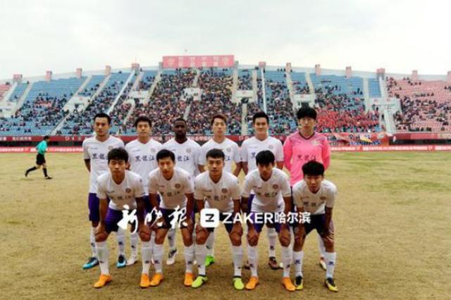 黑龙江FC迎来七连客最后一战 3:2险胜延边