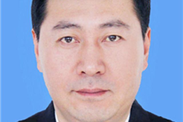 赵中超任黑龙江省安监局局长 原任哈尔滨市公安局长