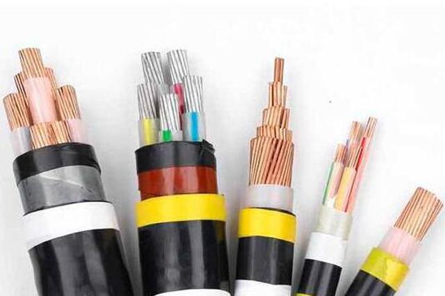 """买电缆注意 """"交联电力""""等两批次产品不合格"""