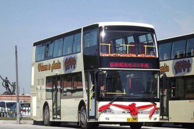 旅游观光巴士 1、2 号线搬家了 沿途站点也有变化