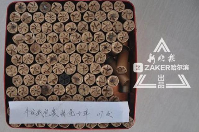 """356发子弹藏家 齐齐哈尔男子想""""换野味""""却换进拘留"""