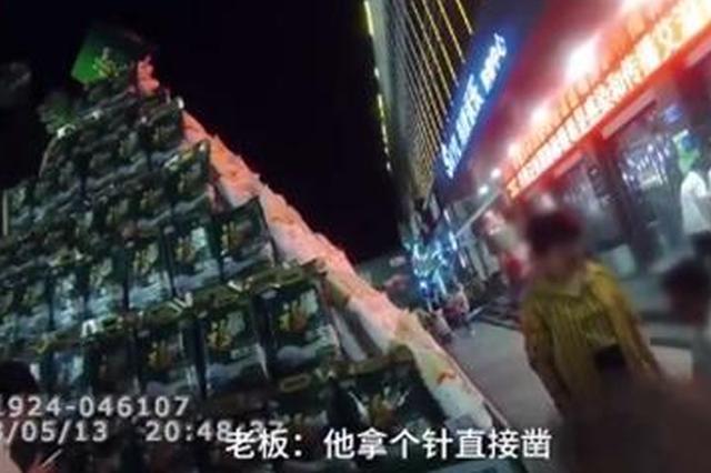 熊孩子用钉子扎破40袋米面 家长花近三千元买走
