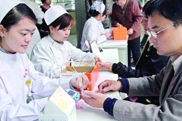 黑龙江省今年免费为万人筛查糖尿病慢性并发症