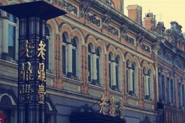 """道外区申报黑龙江全省""""黑龙江小吃之乡""""了"""