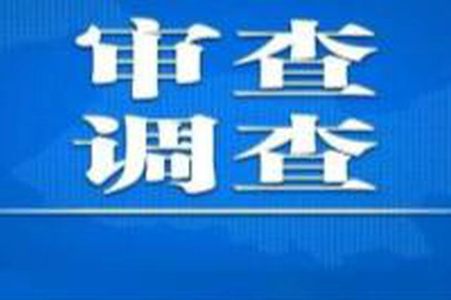 佳木斯市防汛抗旱指挥部办公室主任朱胜国接受调查