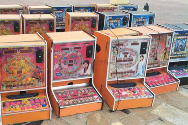 仓买饭店都藏着赌博机 再怎么藏也被呼兰警方端了