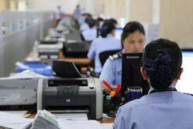 24日-27日龙江公安网和互联网所有业务停办