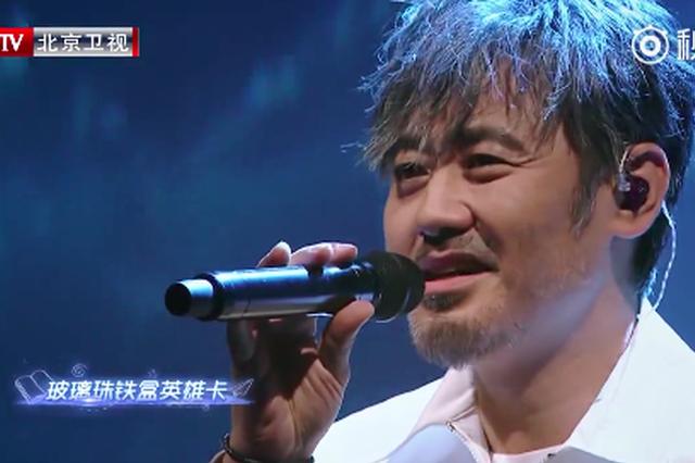 吴秀波演唱曲目被指未获授权 《跨界歌王》再侵权
