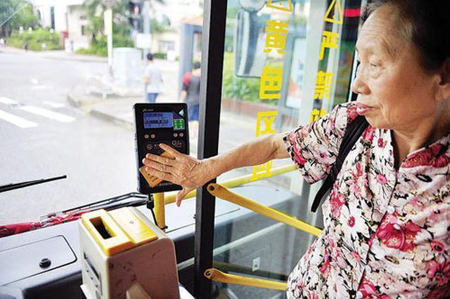 外地户籍老人也能办哈市优惠公交卡了 这样操作就行