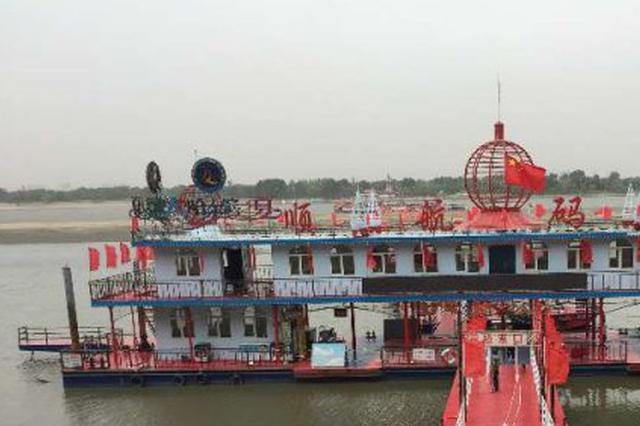 江水太瘦码头搬家 走到江心去坐船这感觉不常有