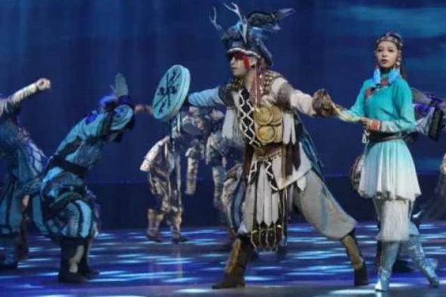 第一部赫哲舞台剧黑龙江《乌苏里传歌》开始全国巡演