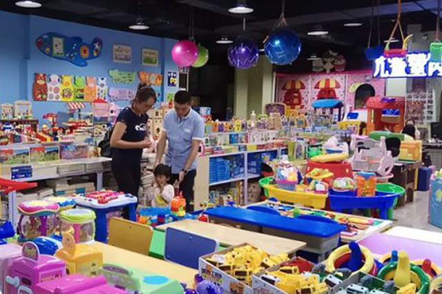 儿童节未到玩具市场先火 支招注意哪些细节更安全