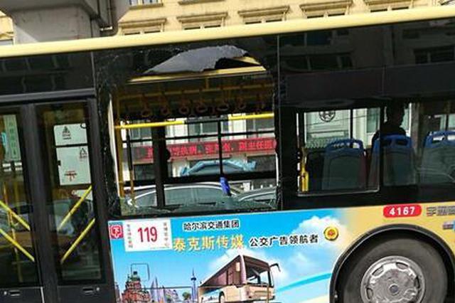 哈尔滨一男子坐过站 竟肘击打碎公交车窗跳车