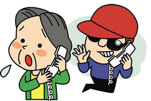 七旬老太险掉电信诈骗陷阱 民警出手拦截挽回13万元