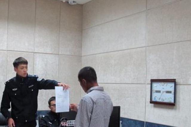要摘公安局牌子 克山县男子恶意拨打110仨月被拘10日