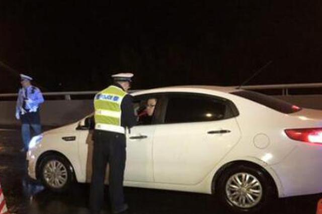 和女友闹别扭男子醉驾上路被查 交警集中查处酒驾
