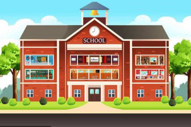 华南城区域内学校名称定了 哈市第二实验学校了解下