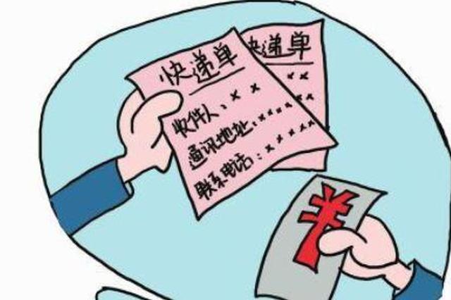 一是快递被拒签或无人接收,叫你提供个人信息。