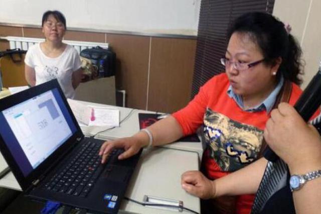 民办中学小升初电脑派位已结束 30日统一电脑派位