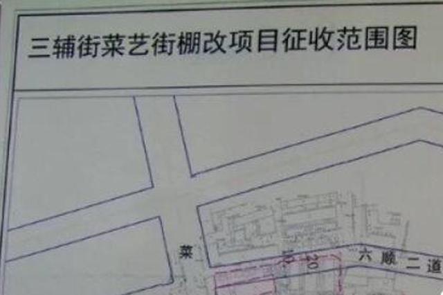 哈尔滨香坊区三辅街菜艺街225户居民将住新房