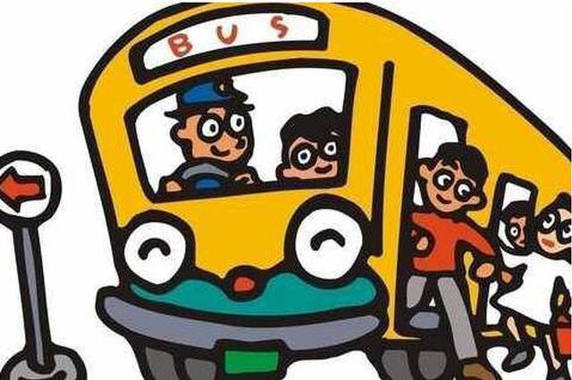 儿童节8景区开通定制公交班线 依客流量安排班次