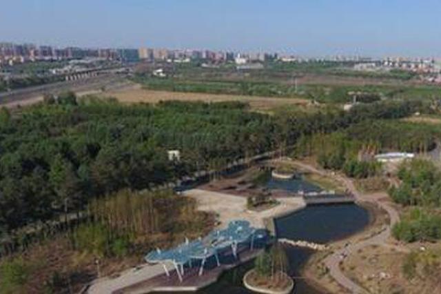 哈尔滨第一苗圃公园二期改造完工 重点改造特色景观