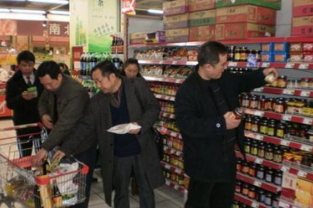 """超市食品是否安全 全省针对""""有机""""""""绿色""""大检查"""