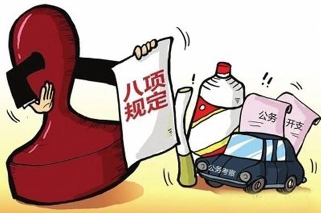 哈尔滨市双城区法院刑庭庭长夏元祥接受审查调查