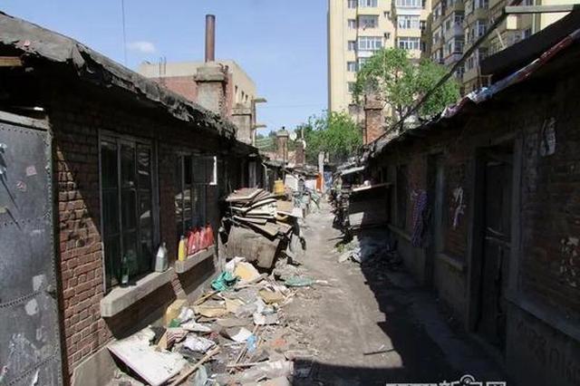 哈市香坊区三辅街菜艺街棚改项目启动征收 涉及225户
