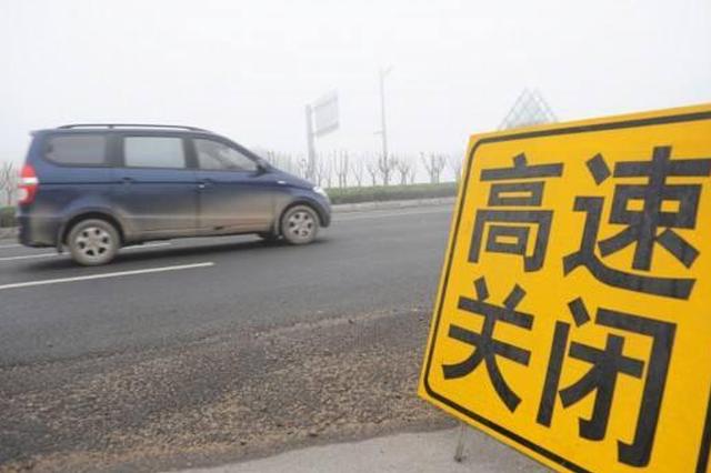 哈伊高速双丰站封闭 车辆请从铁力站和庆安站绕行