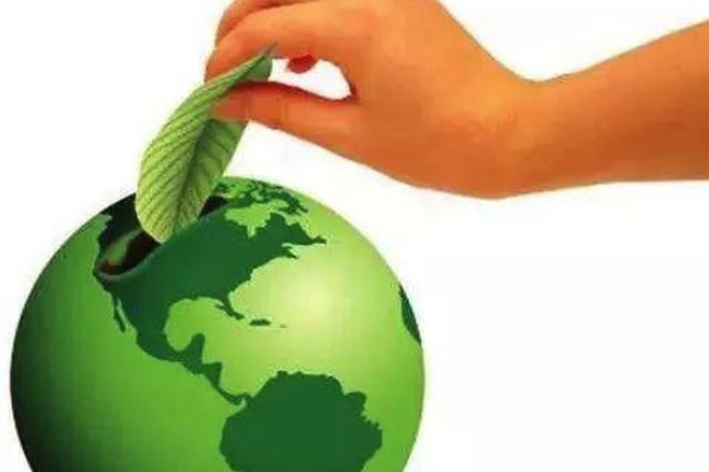 环保税收入区里说了算 哈尔滨市财政不再参与分成