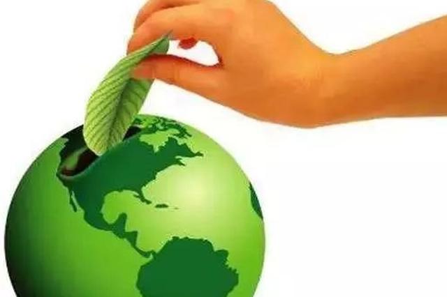 环保税收入区里说了算 哈市财政不再参与分成