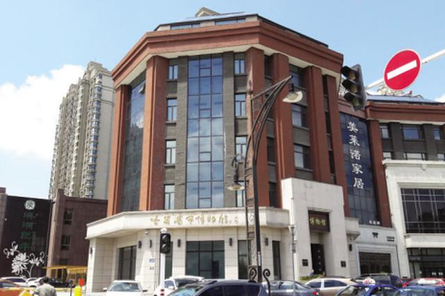 哈尔滨市第一座市级博物馆就在群力第五大道交口