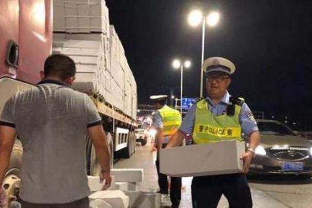"""7名交警深夜在路上""""搬砖"""" 男子围观被罚2000元"""